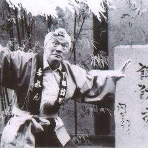 地元ゆかりの文化人《白洲次郎・正子夫妻、岡本太郎さん、永六輔さん》知られざる秘話を聞く